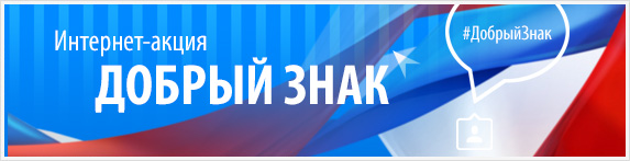 https://www.edu.yar.ru/znak/images/znak.jpg